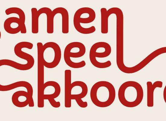 Knipsel logo samenspeelakkoord
